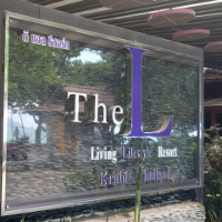 The L Resort Krabi Wanna Place s
