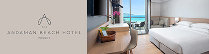 The Andaman Beach Hotel Phuket