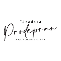 Prodepran restaurant and bar