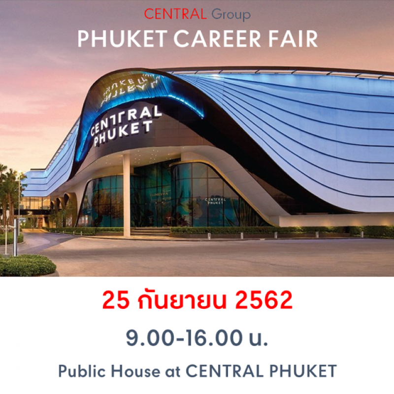CENTRAL Group Phuket Career Fair 2019
