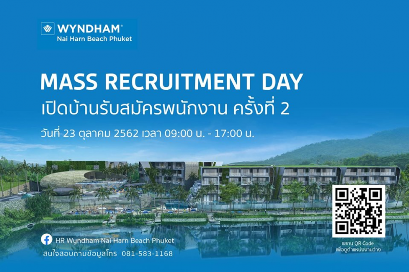 Wyndham Nai Harn-Mass Recruitment Day